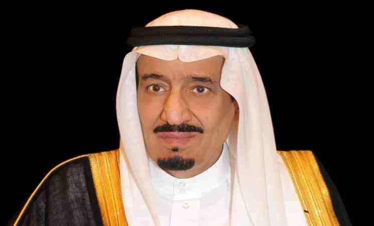 السيرة الذاتية لخادم الحرمين الشريفين الملك سلمان بن عبدالعزيز