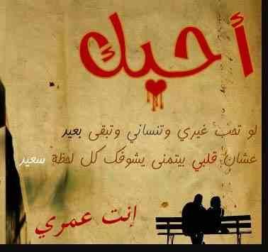 رسائل حب 2015 مصرية اجمل مسجات حب 2015 مصرية