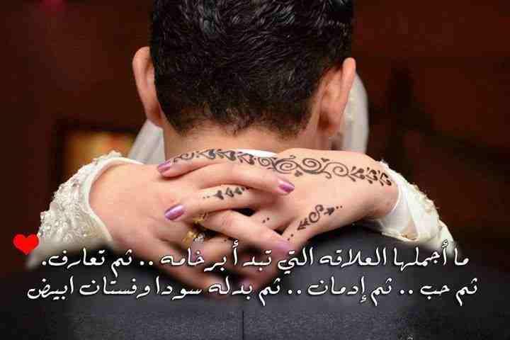صورحب وعشق وغرام رومانسية 2016