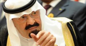 وفاة ملك السعودية عبد الله بن عبد العزيز آل سعود