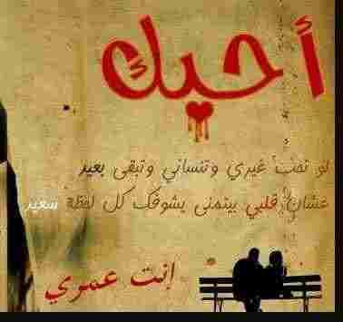 رسائل حب قصيرة مصرية للمخطوبين