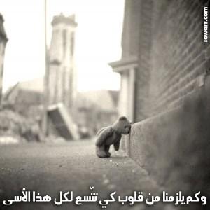 tumblr_my9s88tB7M1skf5vno1_400